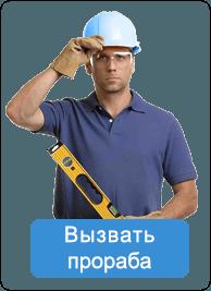 Наши работы по частичному ремонту